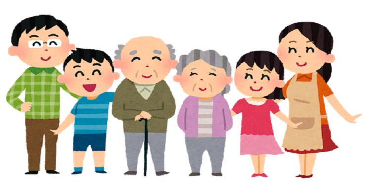台灣社區式長照經營與趨勢論壇